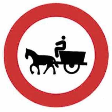 prohibida la entrada a vehículos