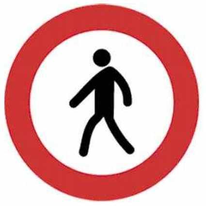 Entrada prohibida a peatones