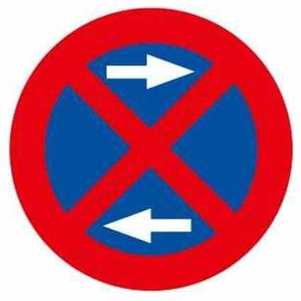 Comprar señales tráfico
