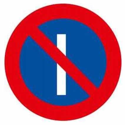 Señal de prohibido estacionar
