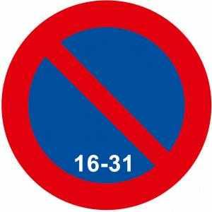 Señal tráfico prohibido aparcar